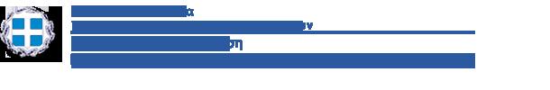 Περιφερειακή Διεύθυνση Πρωτοβάθμιας & Δευτεροβάθμιας Εκπαίδευσης Θεσσαλίας